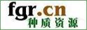 中国森林植物种质资源